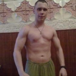 Дони. хочу найти девушку в Саратове